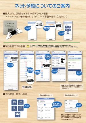 Online reservation1.jpg