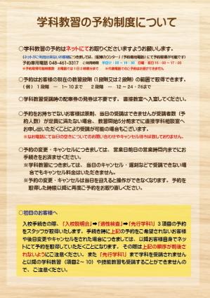 Online reservation2.jpg