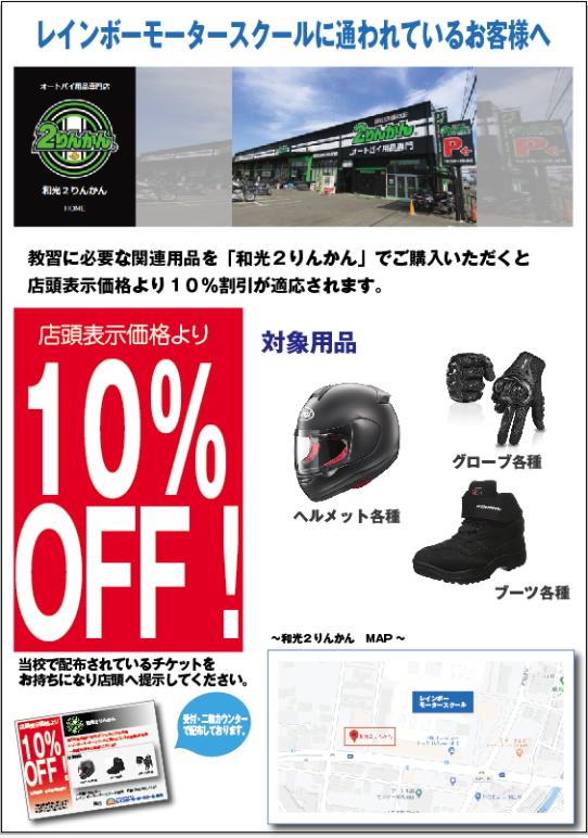 discount1.jpg